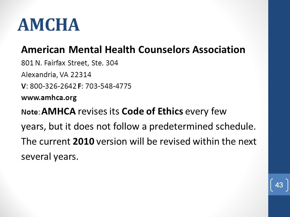 ethical standards in mental health counseling Ethics codes on fees in psychotherapy and counseling links to the codes of ethics of mental health professionals a physician shall uphold the standards of.