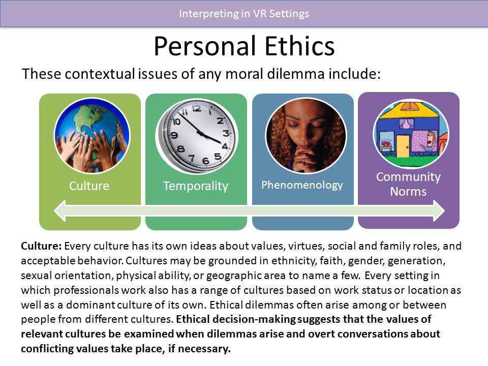 the challenges of inequality and ethical issues among people Ethical issues around concern for the poor as discussed in causes of poverty, there is disagreement about who is responsible for poverty - whose fault it is however, even if it was not our fault, there is a question about whether we have a responsibility to help those who are poor, simply because we can.