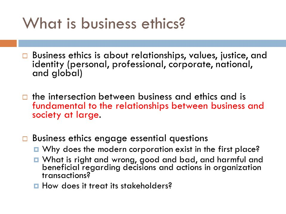 what is the relationship between personal and professional ethics Respecting boundaries — the don'ts of dual relationships by  the social work code of ethics stipulates that if a  the professional relationship is a.