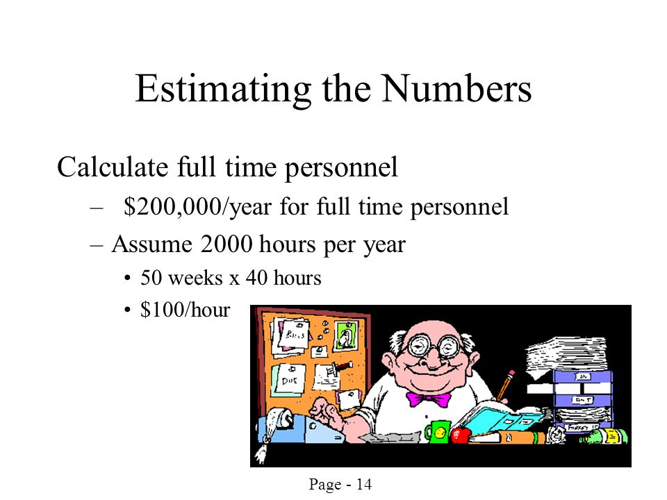 Estimating the Numbers