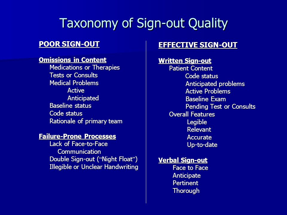 Taxonomy of Sign-out Quality
