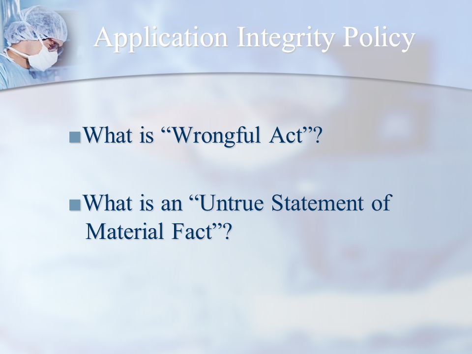 Application Integrity Policy