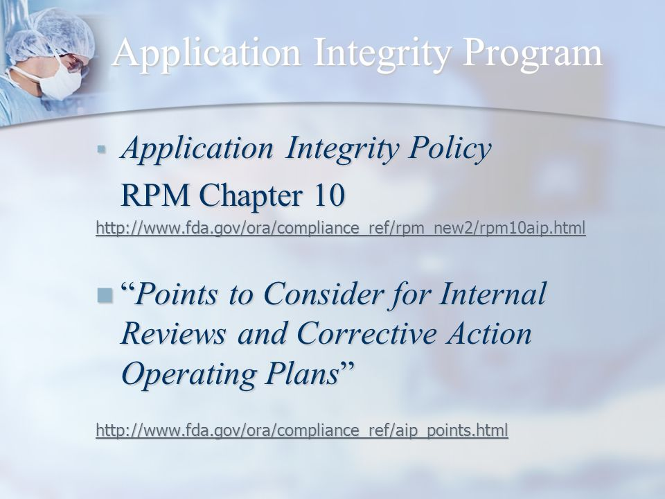 Application Integrity Program
