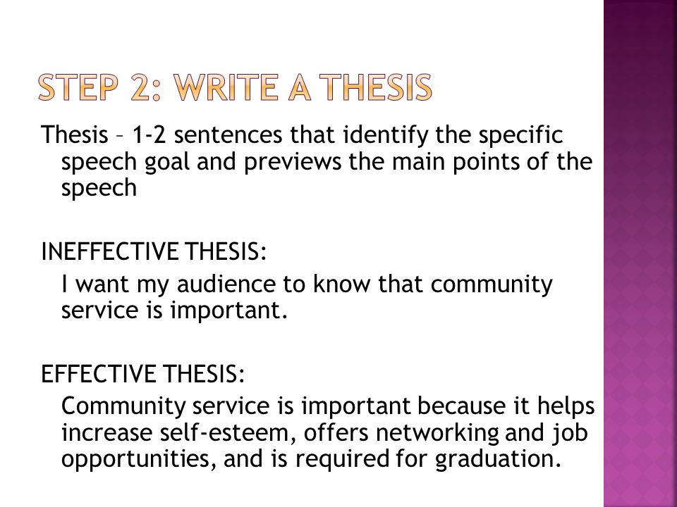 thesis 1.2 Buy southworth® wove thesis paper, 8 1/2  staples memberships could save you more | learn more product details high-quality thesis paper for present your best .