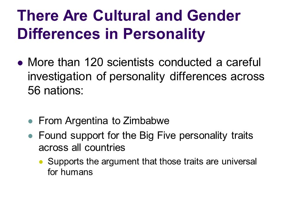 personality differences in gender The observed gender differences in conformity have social  personality and  73 person, gender, and cultural differences in conformity by university.