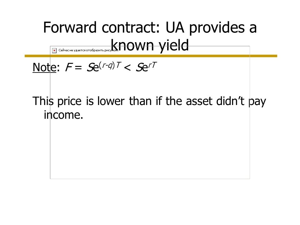 Use 'forward contract' in a Sentence