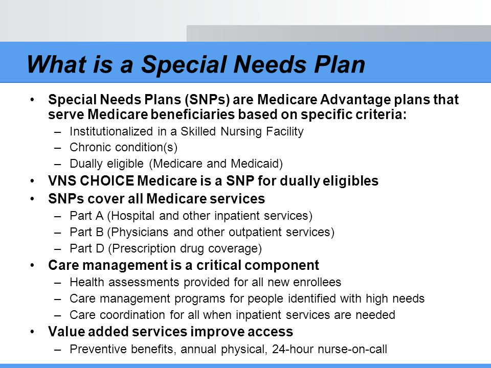 What is a Special Needs Plan