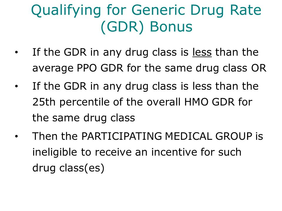 Qualifying for Generic Drug Rate (GDR) Bonus