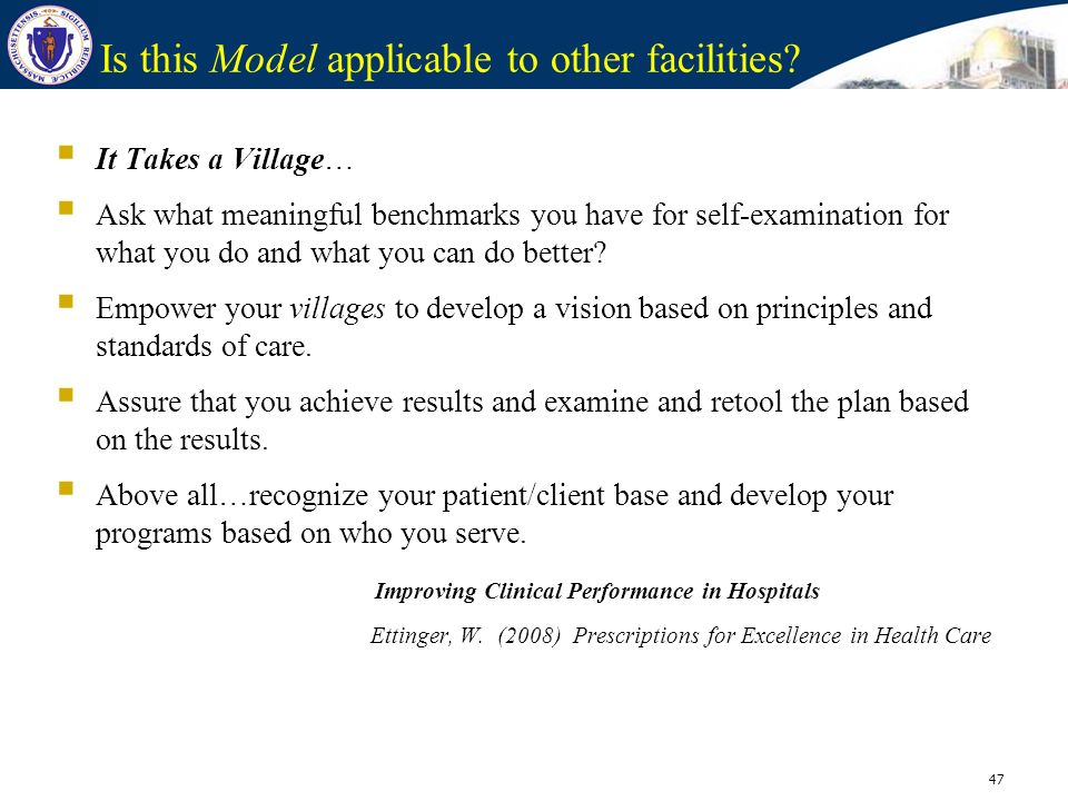 Is this Model applicable to other facilities