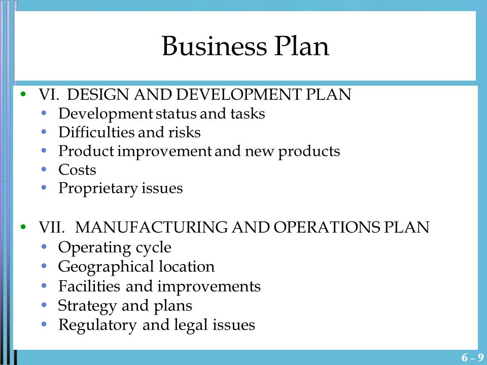 Business plan regulatory issues