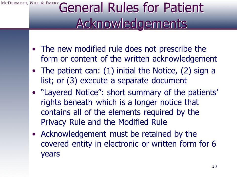 General Rules for Patient Acknowledgements