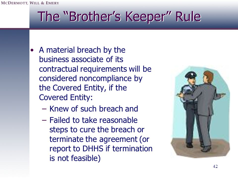 The Brother's Keeper Rule