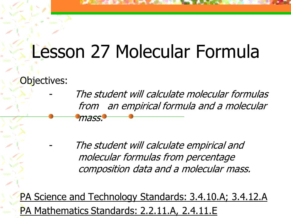 Lesson 27 Molecular Formula Ppt Video Online Download