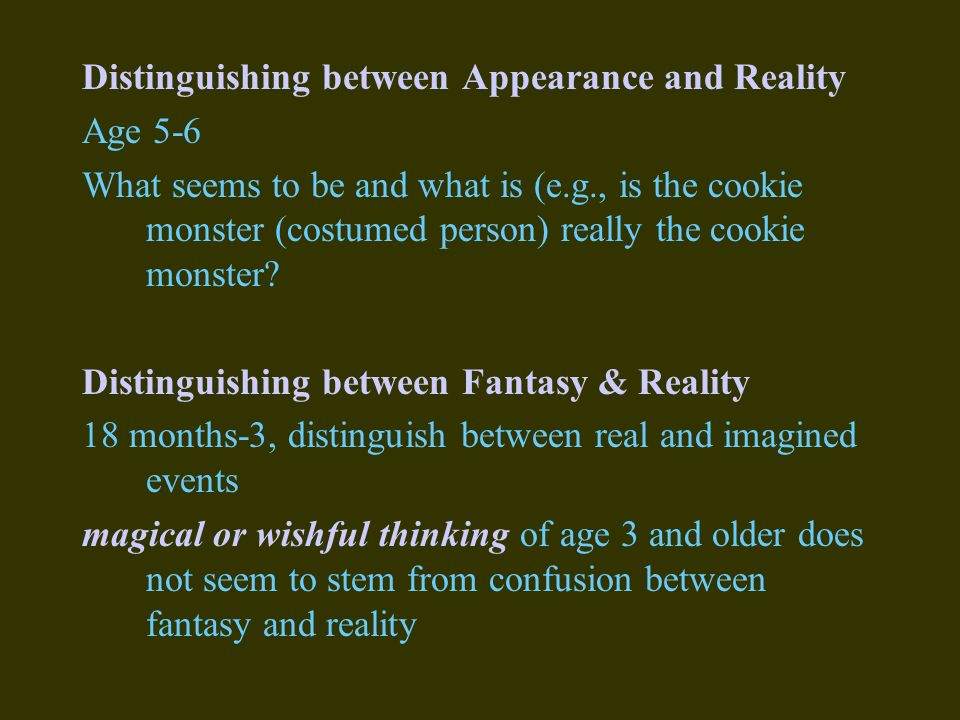 Difference Between Appearance and Reality