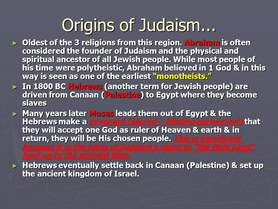 origin of judaism term paper Science essays: history of judaism history of judaism this essay history of judaism and other 63,000+ term papers, college essay examples and free essays are available now on.