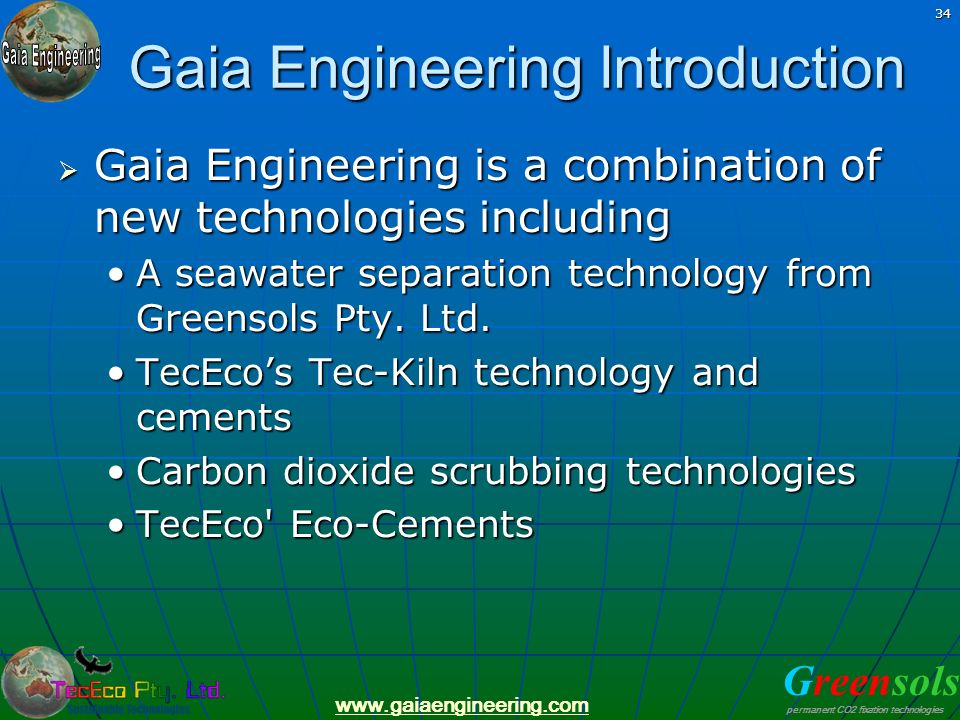 Gaia Engineering Introduction