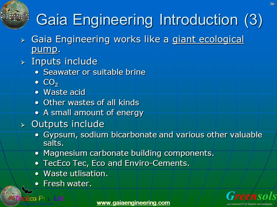 Gaia Engineering Introduction (3)