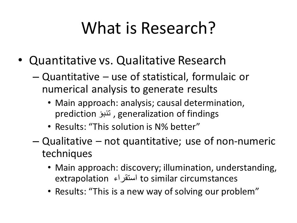 quantitative research defined Sometimes research does not involve simple numbers that you can analyze when that happens, where do researchers get their data in this lesson.