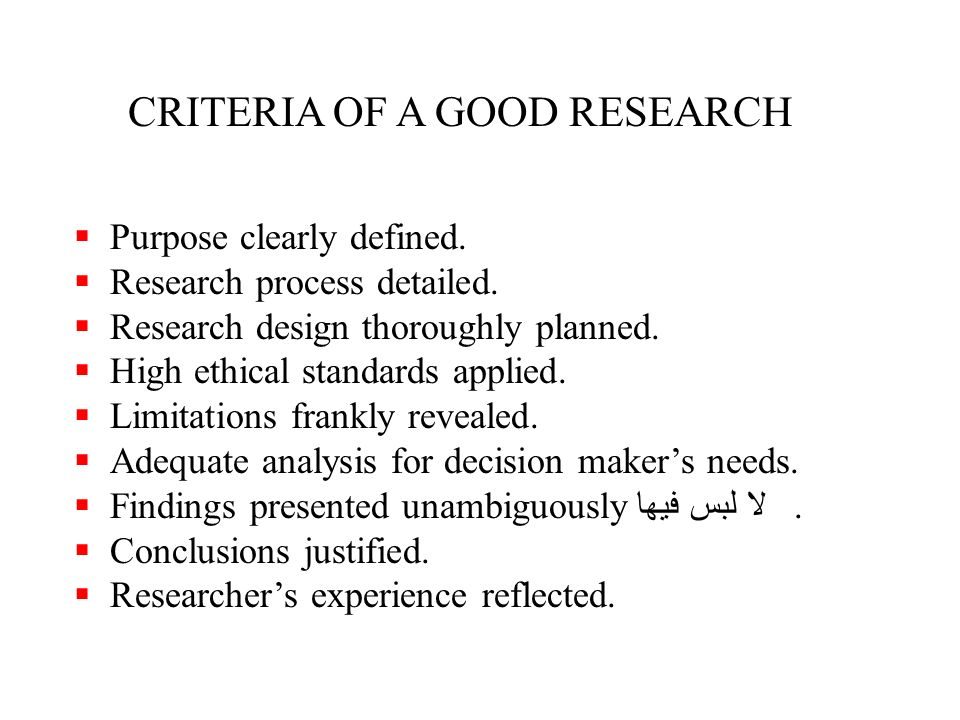 criteria of good research A good title contains the fewest possible words needed to the final title you submit to your professor is created after the research is complete so that the title.