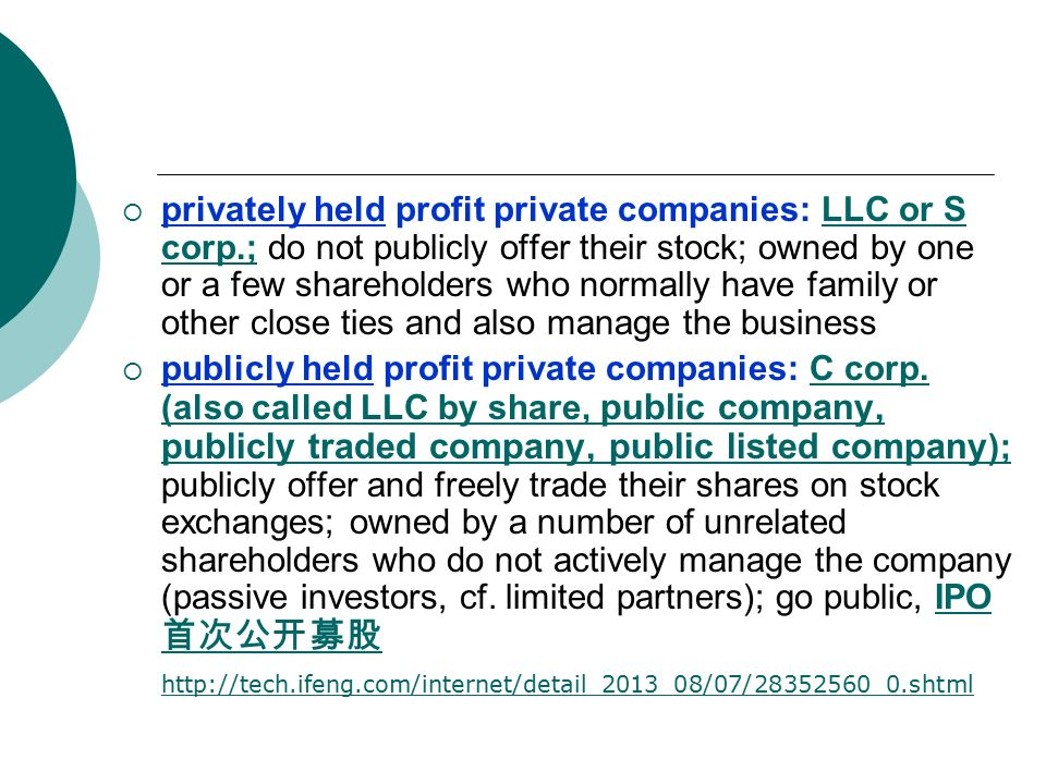What are stock options in a privately held company