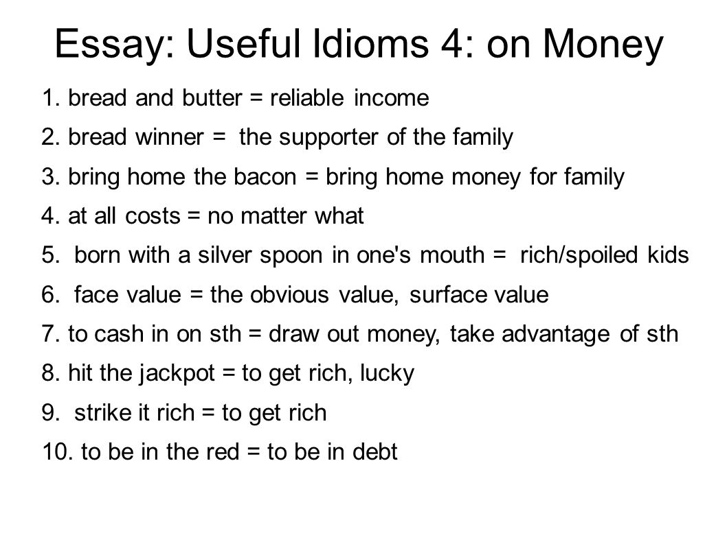 common idioms used in essay
