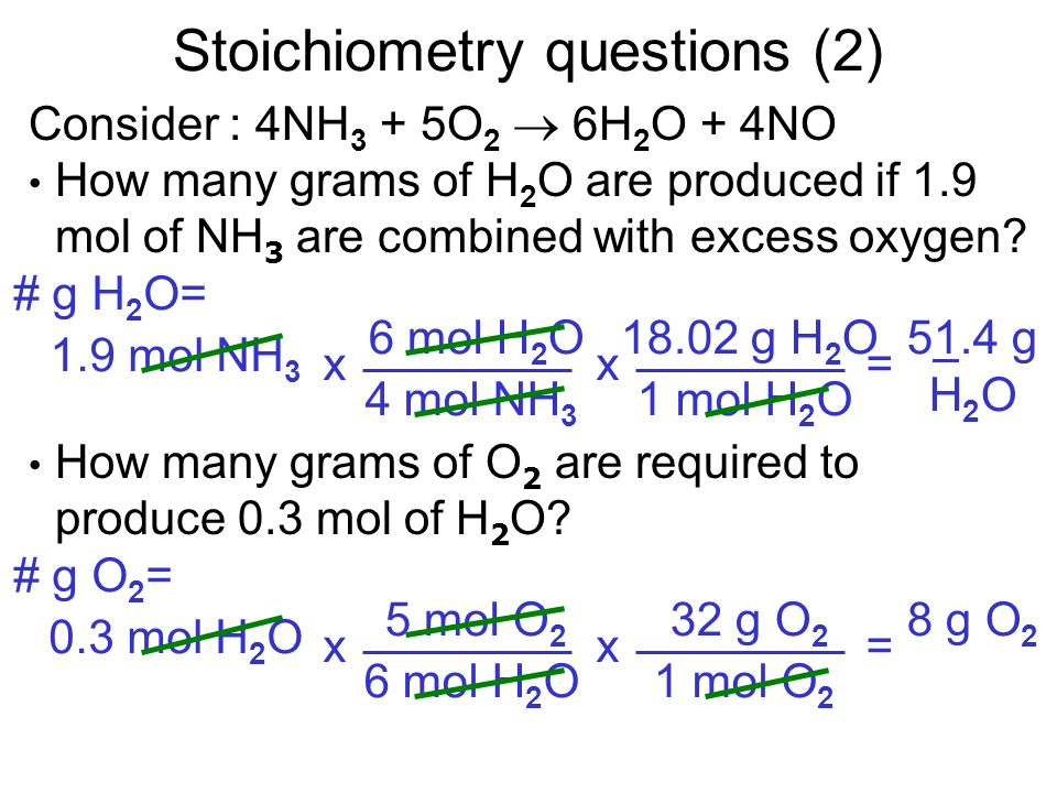 Stoichiometry questions (2)