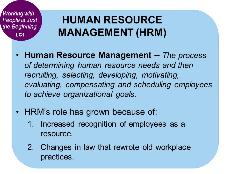 human resource management and the issue of aging in the workplace Resource pages project management home resource pages the changing nature of organizations, work, and workplace solutions, and issues for the changing.