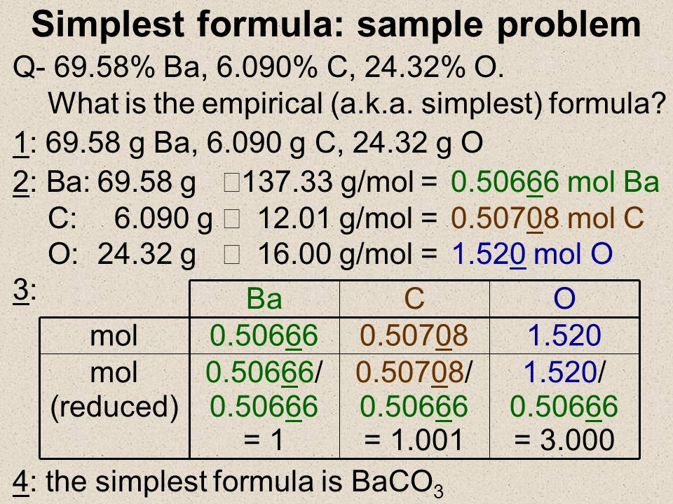 Simplest formula: sample problem