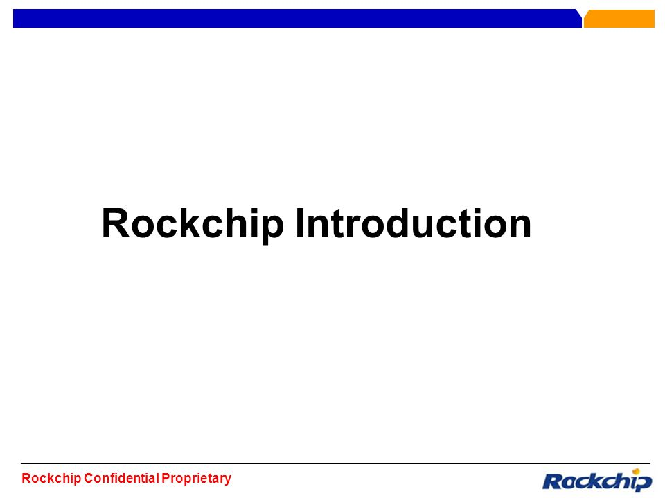 Rockchip Introduction
