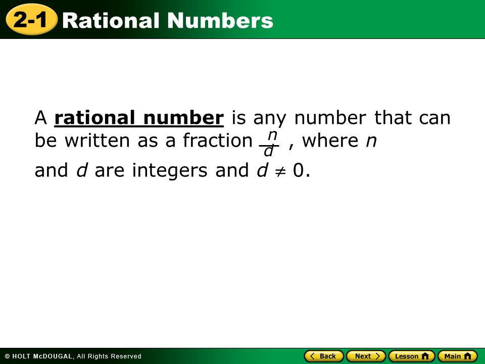and d are integers and d  0.