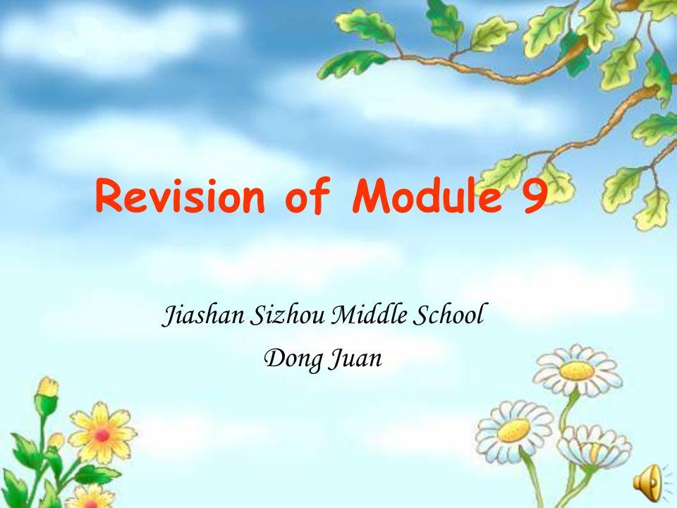 Jiashan Sizhou Middle School