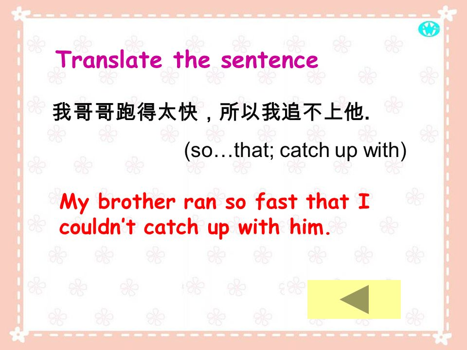 Translate the sentence
