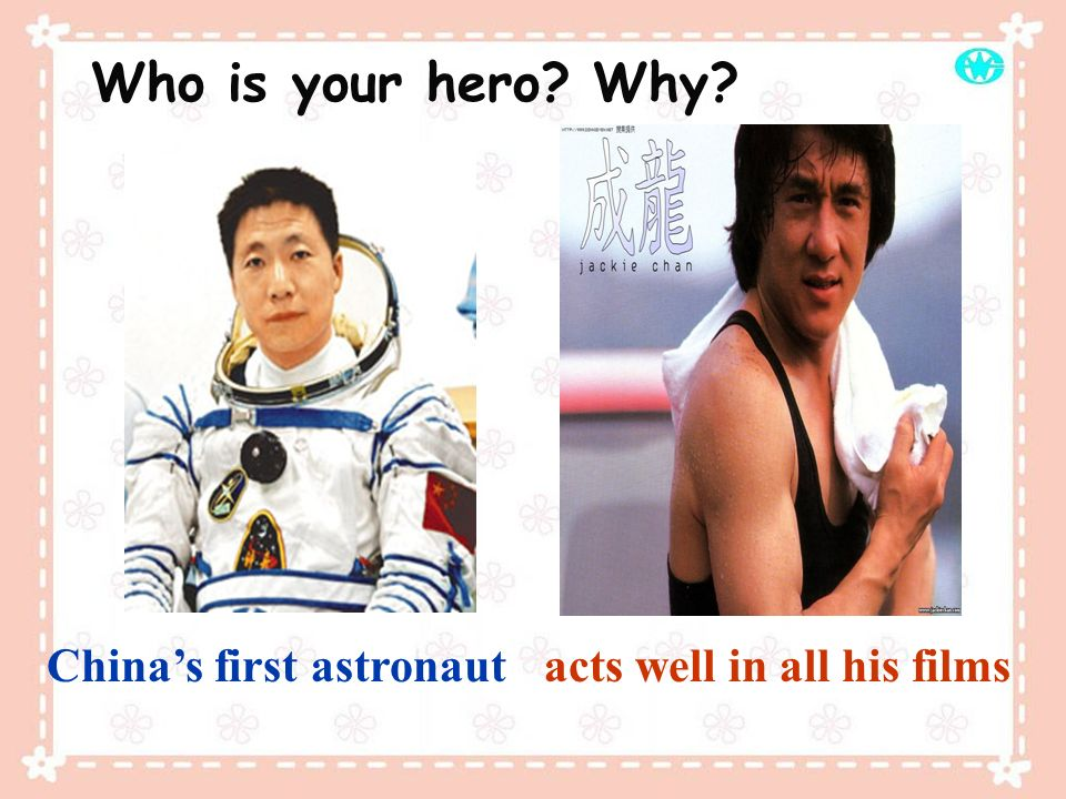 Who is your hero Why China's first astronaut