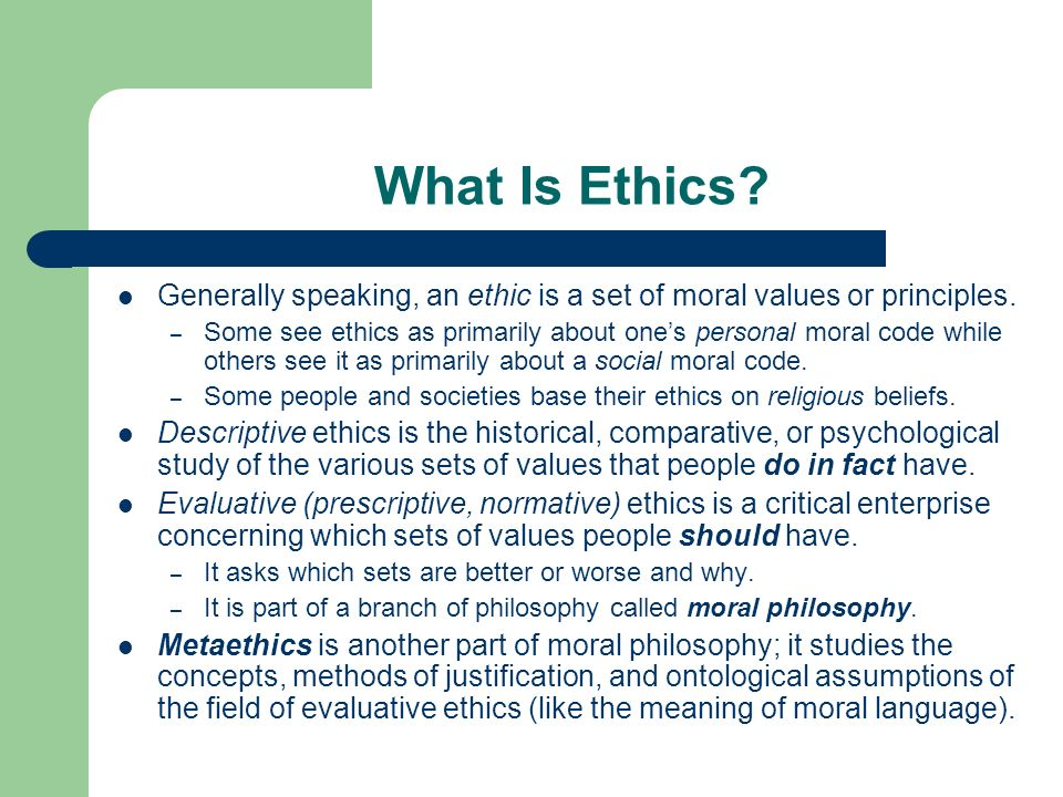 ethical language is meaningless 2 essay Anti essays offers essay examples to help students with their essay writing  ethical language is meaningless discuss ethical language is subjective.