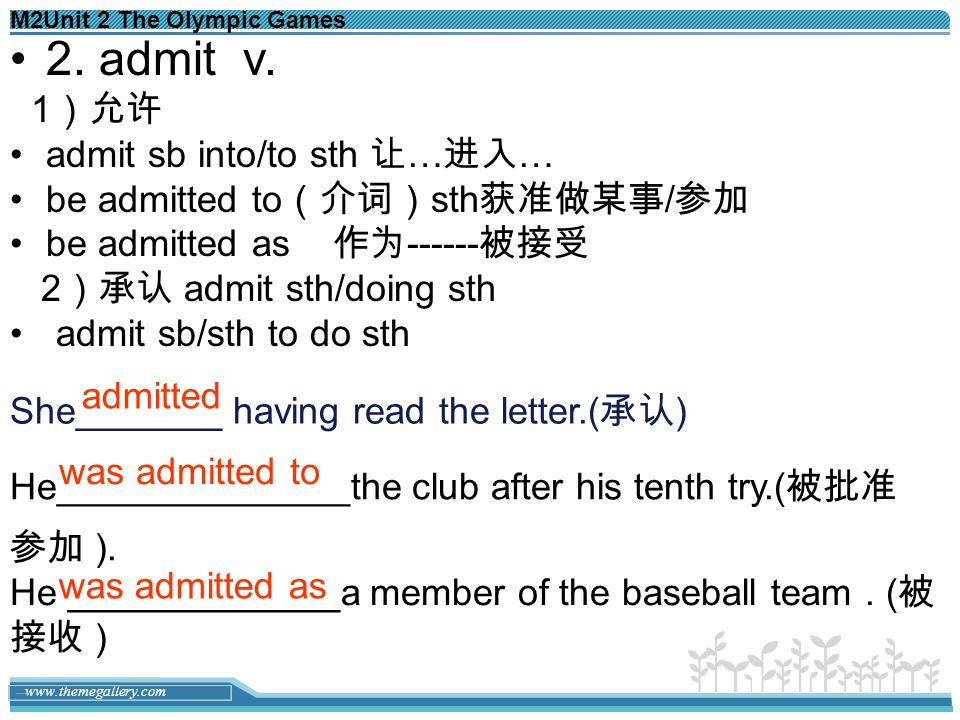was admitted as 2. admit v. 1)允许 admit sb into/to sth 让…进入…