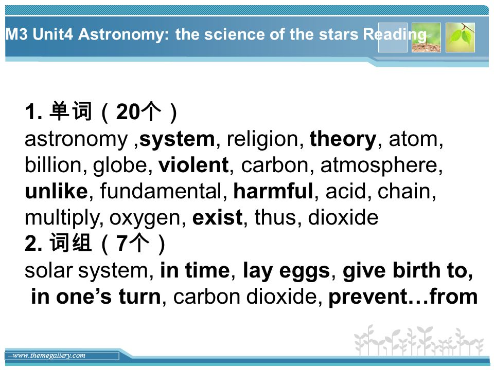 M3 Unit4 Astronomy: the science of the stars Reading