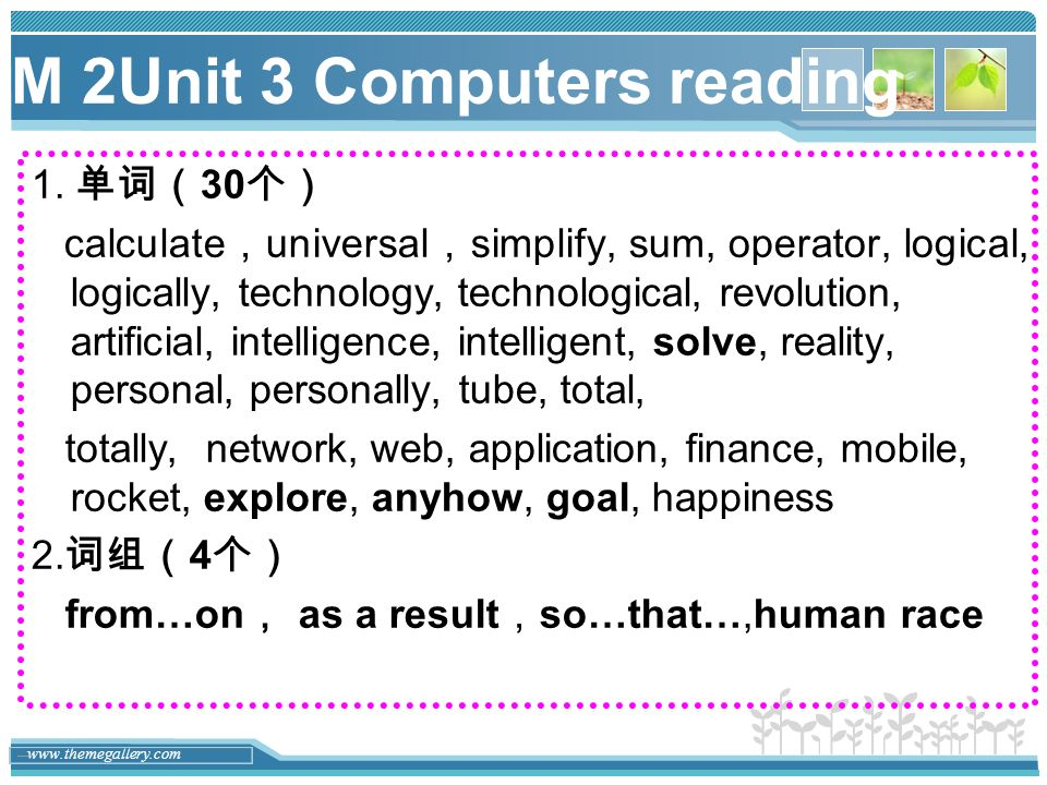 M 2Unit 3 Computers reading