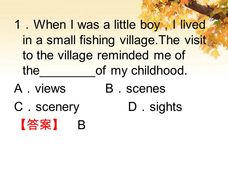 1.When I was a little boy,I lived in a small fishing village
