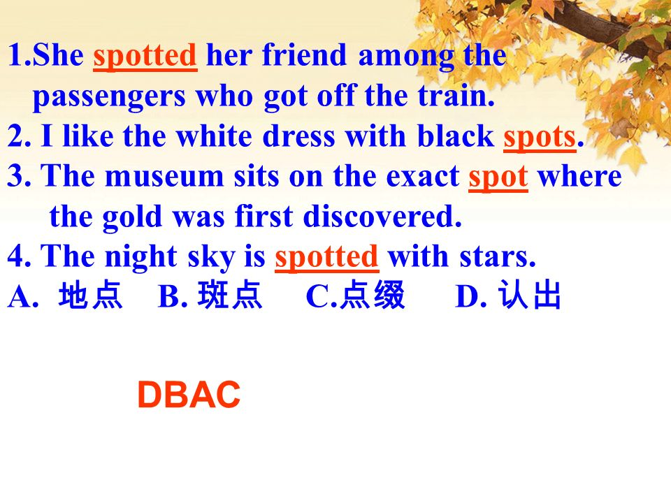 DBAC She spotted her friend among the