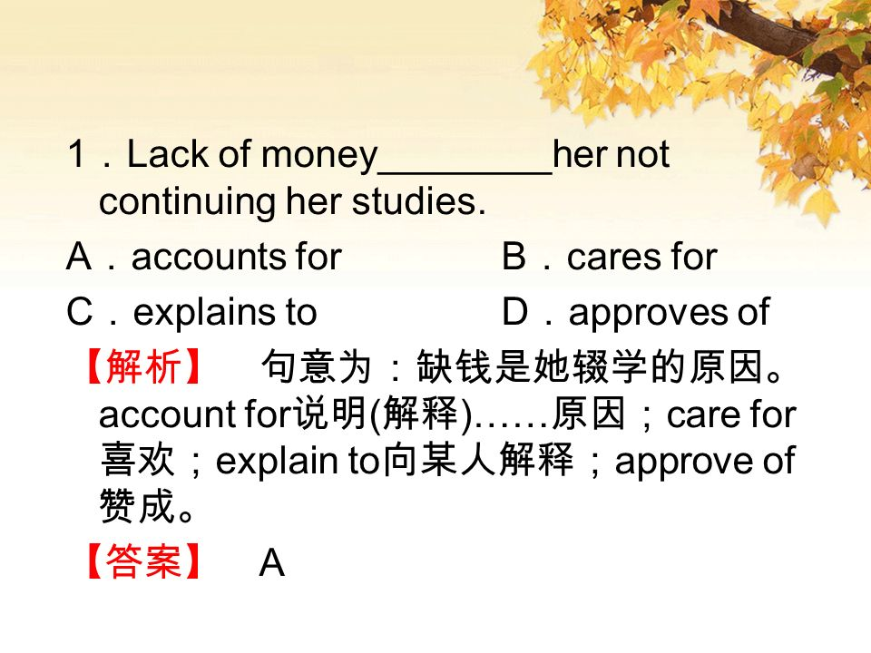 1.Lack of money________her not continuing her studies.