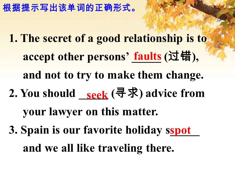 2. You should _____ (寻求) advice from your lawyer on this matter.