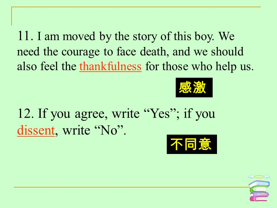 12. If you agree, write Yes ; if you dissent, write No . 感激