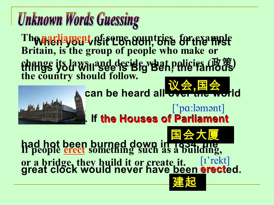 Unknown Words Guessing the Houses of Parliament