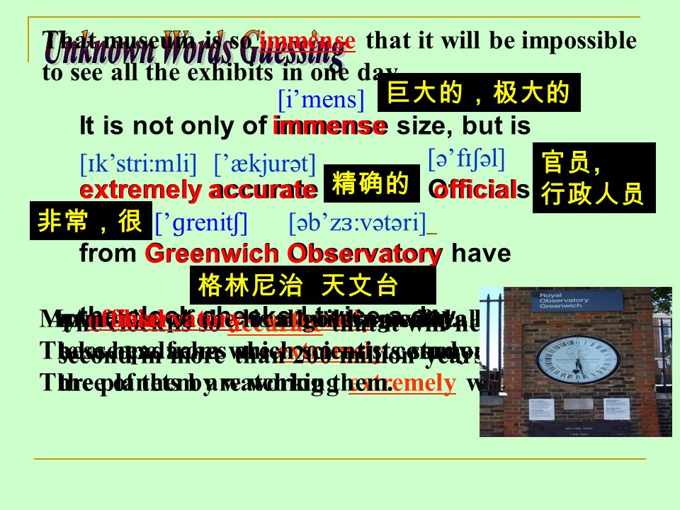Unknown Words Guessing Greenwich Observatory
