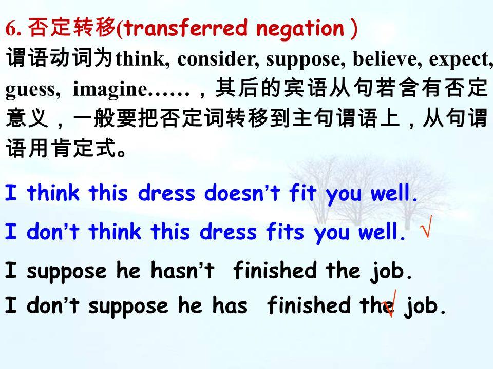 √ √ 6. 否定转移(transferred negation )