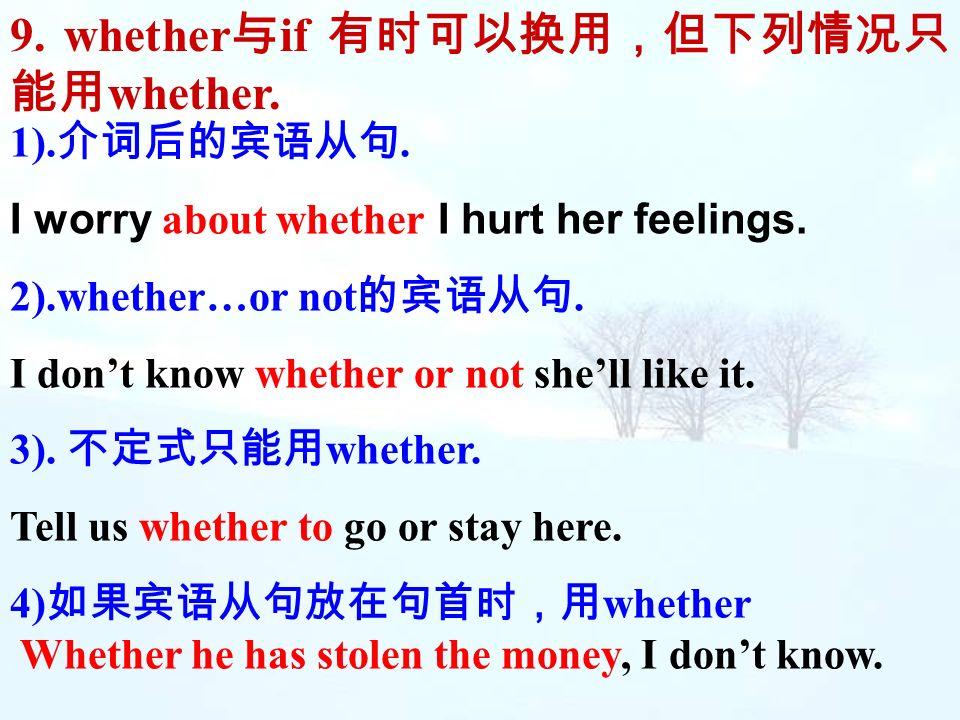 9. whether与if 有时可以换用,但下列情况只能用whether.
