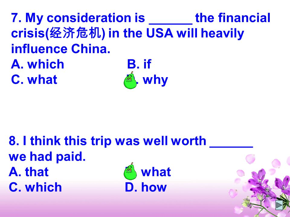 7. My consideration is ______ the financial crisis(经济危机) in the USA will heavily influence China.