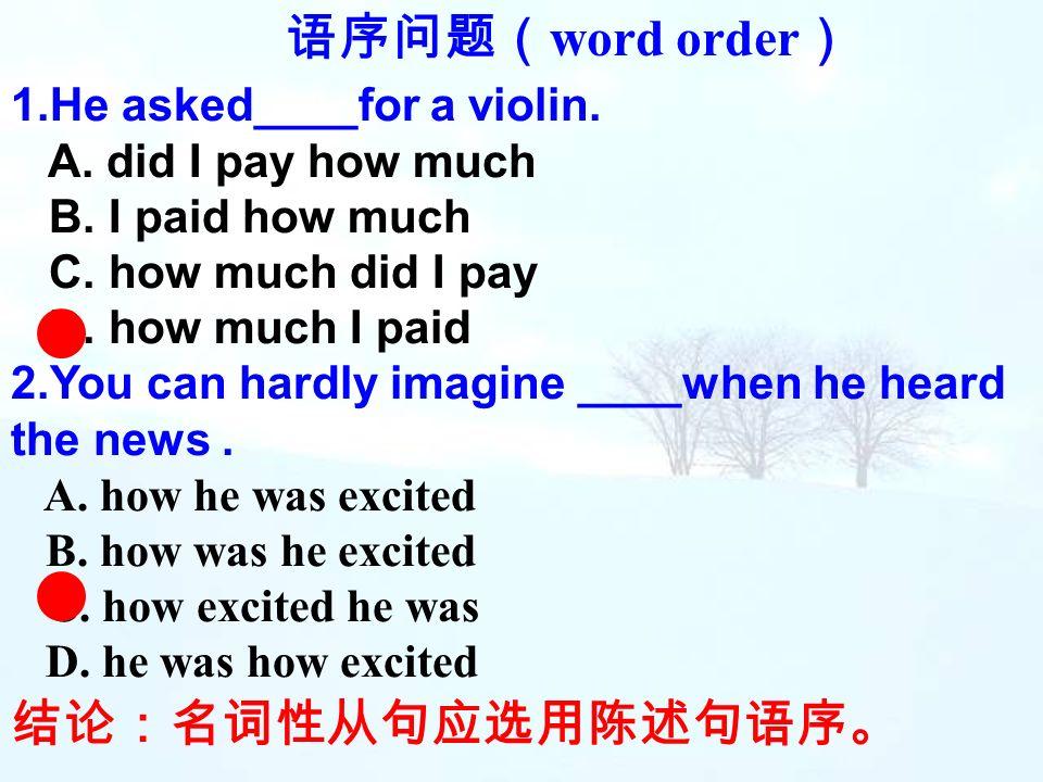语序问题(word order) 结论:名词性从句应选用陈述句语序。 1.He asked____for a violin.