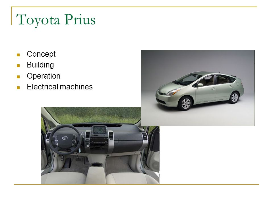 prius study Free essay: jose maya october 5, 2012 marketing 3301 toyota prius: the power of excellence in product innovation and marketing 1 in what stage of the.