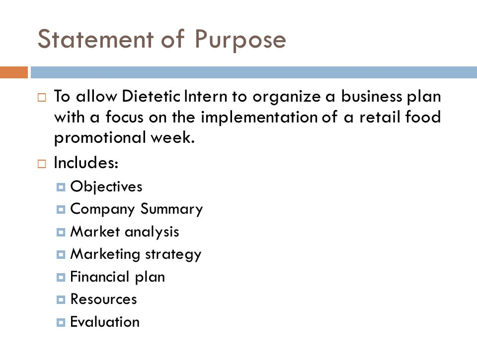 Purpose of business plan ent3003